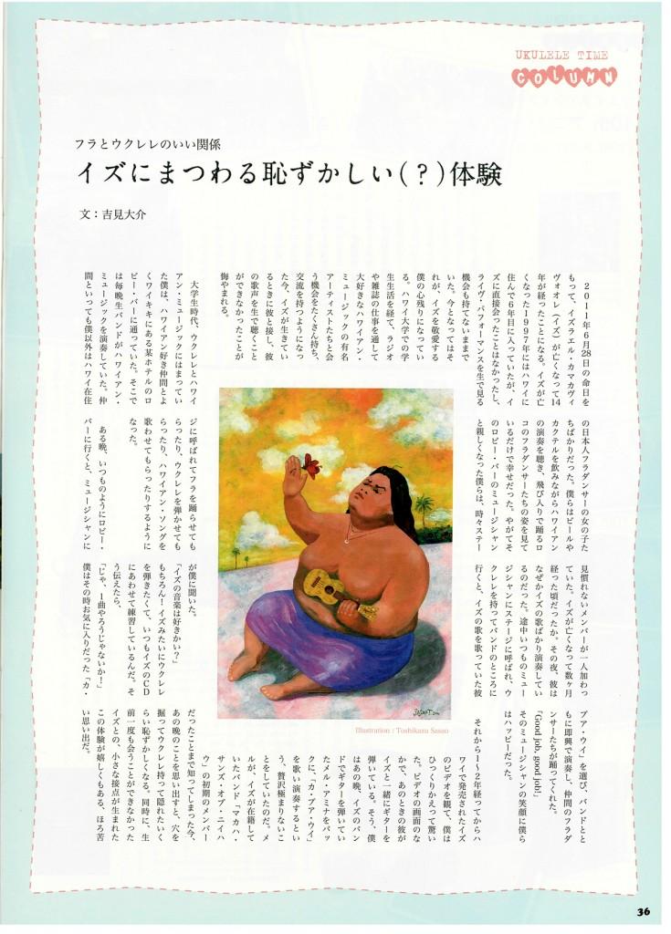 iz_jpmag1